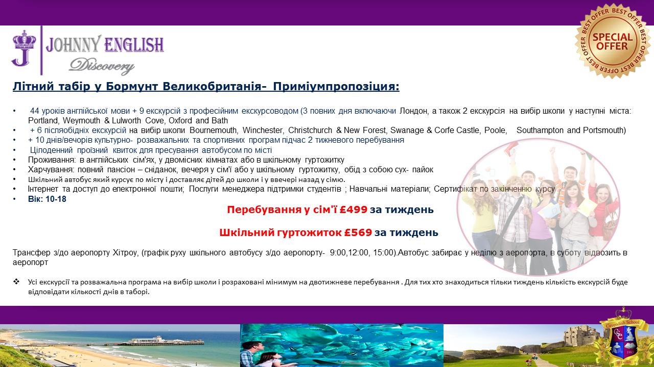 Csco_Slide4